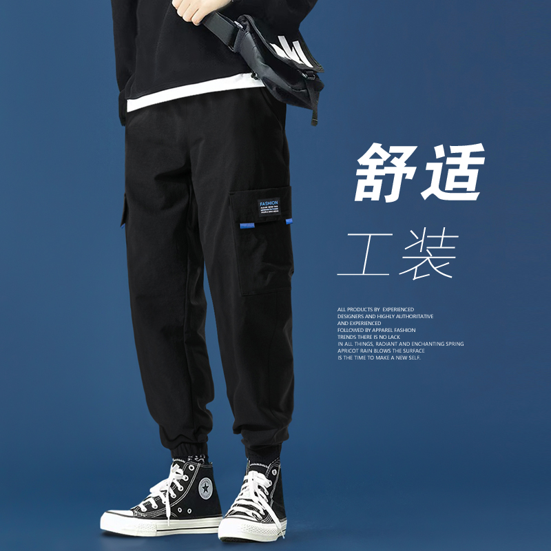 Work pants men's Korean version of the trend of 2021 new fashion brand spring, autumn and summer all-match sports loose casual trousers