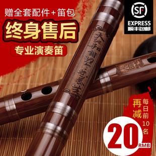 调F高档苦竹笛专业大人演奏高级横笛1988鸣声乐器丁小明精制笛子