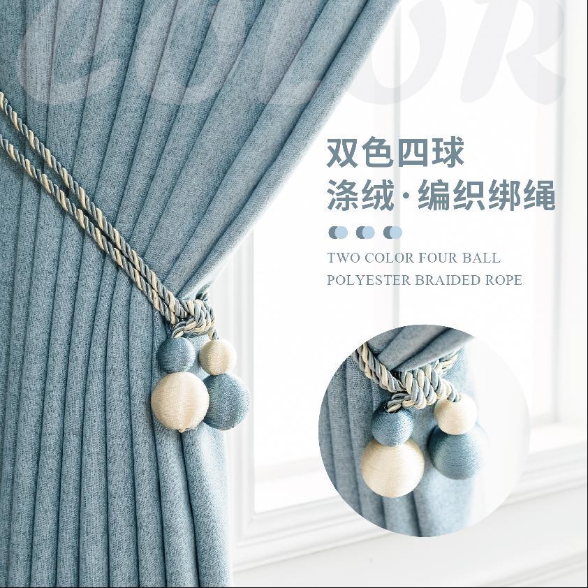 窗帘绑带2021年新款绑绳一对装挂球扎束带欧式窗帘挂钩配件固定器