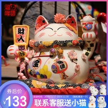 Fuyuan cat opening gift creativity Zhaocai cat Japanese shop cash register decoration ceramic home decoration deposit tank