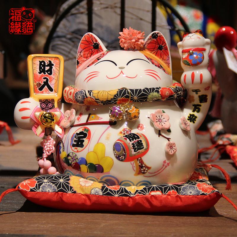福缘开业礼品创意客厅招财猫日式收银台小摆件陶瓷家居装饰存钱罐