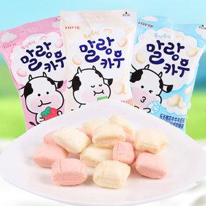 韩国进口乐天棉花牛牛糖果63克X3袋酸奶味牛奶味草莓味儿童糖果