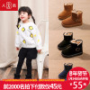 The present shoes Children snow boots girls boots new winter baby boy thick cotton-padded shoes plus velvet boots