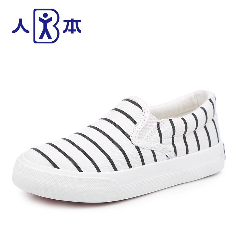 人本兒童鞋男童女童低幫帆布鞋2016 條紋 板鞋母女鞋親子鞋