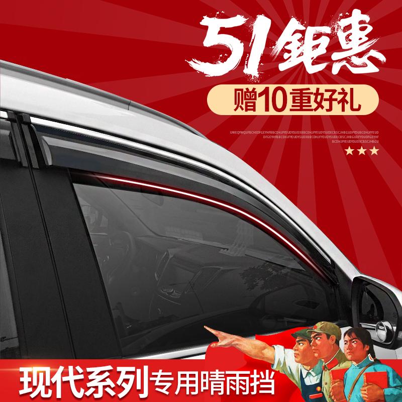 Пекин теперь поколение четкое движение барометр сохранения воротник шаг рена avante блок дождь доска lantra ремонт специальный автомобиль окно дождь брови