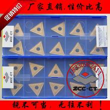 株洲钻石数控车刀片TNMG220408 220404-PM YBC251大三角形车钢件