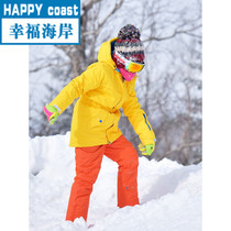 H·fan Outdoor Childrens ski suit set for boys and girls winter thickening warm anti-snow township warm set