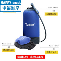 H·fan Outdoor shower Bag shower Bag portable non-solar hot water bag field camping bath tanning water bag water