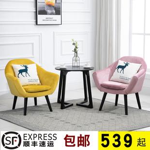 阳台椅子北欧现代简约迷你懒人沙发小户型卧室单人女孩网红休闲