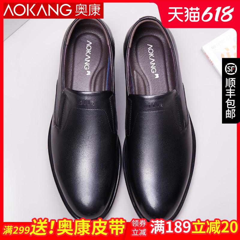 Мужская обувь Артикул 602274490216