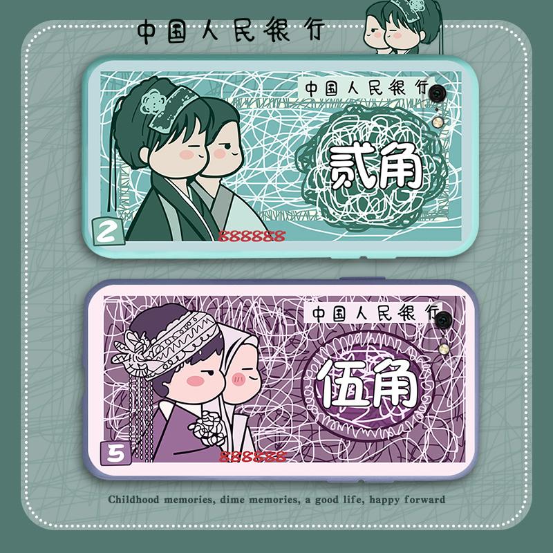 Китайские деньги Артикул 638311622184