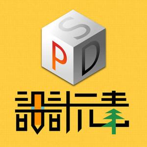 新版设计元素PSD分层素材PS源文件高级清新时尚网页模板20G配样图