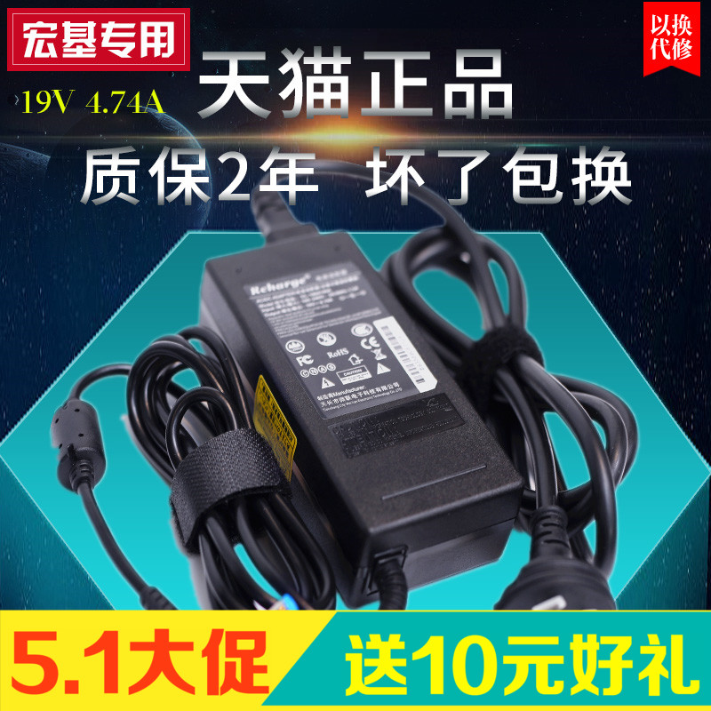 ACER макрос база ноутбук зарядное устройство 19V4.74A компьютер адаптер питания 4741G 4820t линии электропередачи