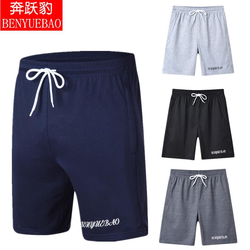 热销1070件限时2件3折夏季男运动五分裤宽松篮球潮短裤