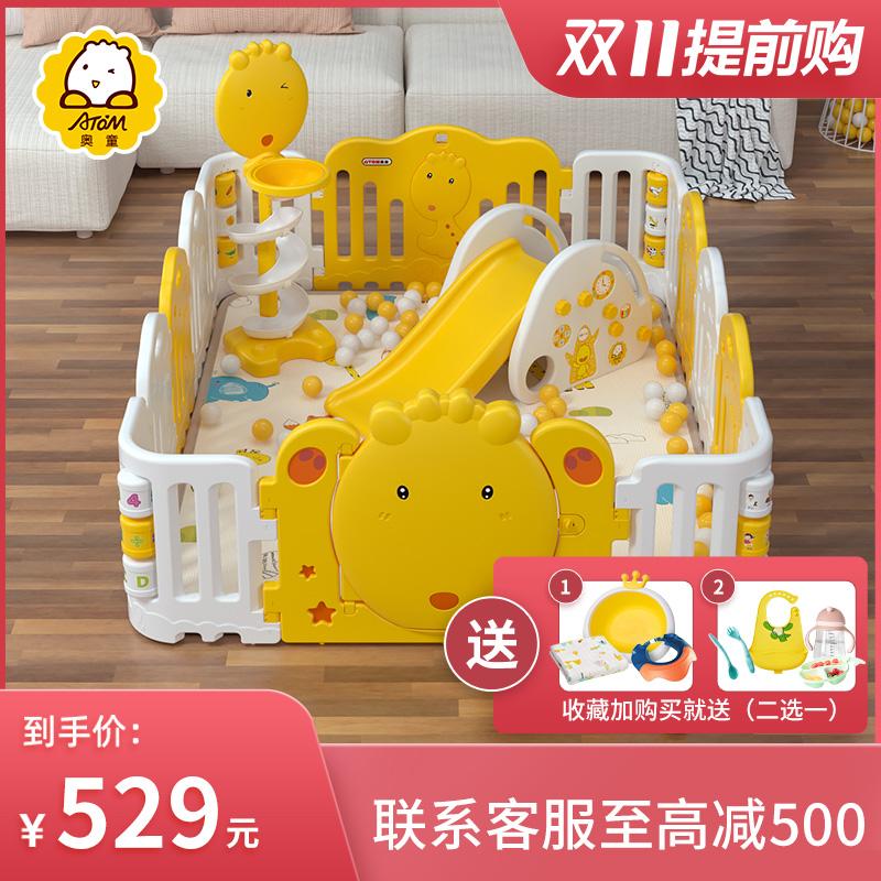 奥童宝宝室内家用游戏带娃神器地上围栏防护栏婴儿儿童学步爬行垫