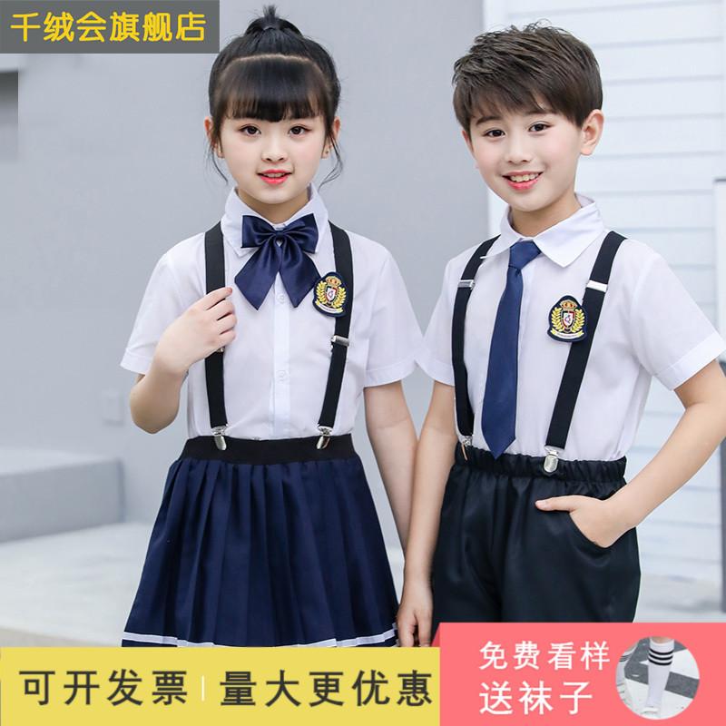 儿童合唱服装六一幼儿园小学生大合唱团表演背带裤诗歌朗诵演出服