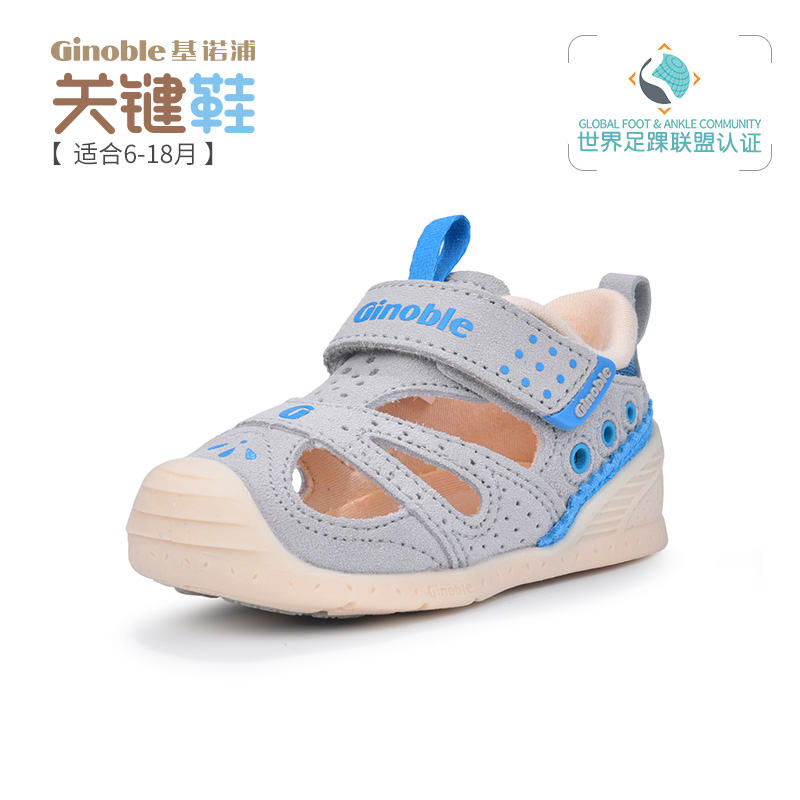 Jinuopu baby sandals 20 year summer boys' and girls' baby shoes soft sole pre step shoes 0-1 year old children's shoes
