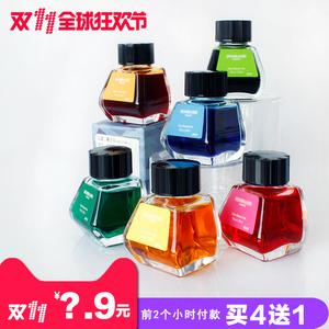 狮美乐Semiramis进口钢笔彩色墨水非碳素钢笔水玻璃蘸水笔INK30ML