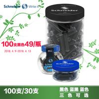 Импорт из германии применять сопротивление мораль в бутылках 100 филиал чернила желчный пузырь schneider30 филиал чернила мешок ручка вода европейский стандарт желчные чернила