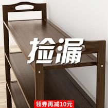 楠竹鞋架子简易门口放家用室内好看经济型小收纳多层防尘实木鞋柜