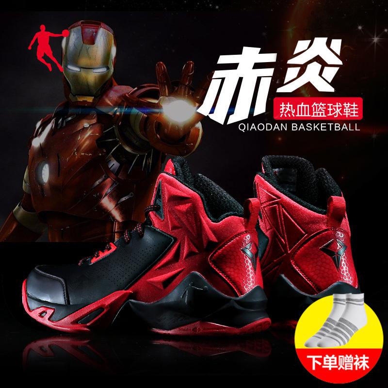 乔丹篮球鞋男鞋2019夏秋季高帮学生运动鞋男减震毒液外场实战球鞋