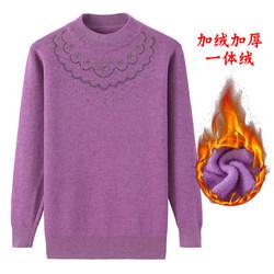 中年女装加厚加绒半高领毛衣中老年妈妈装套头大码针织衫奶奶上衣