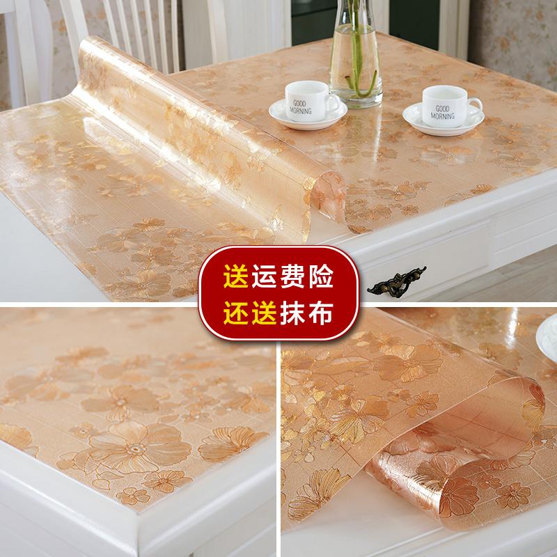 磨砂PVC