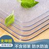 透明防水防油免洗软玻璃餐桌垫桌布评价如何