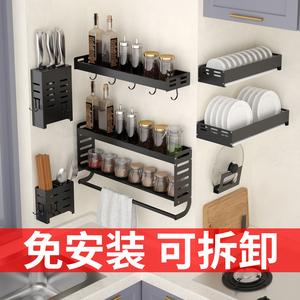 厨房置物架壁挂式免打孔家用刀架多层挂架调味料架子收纳用品大全