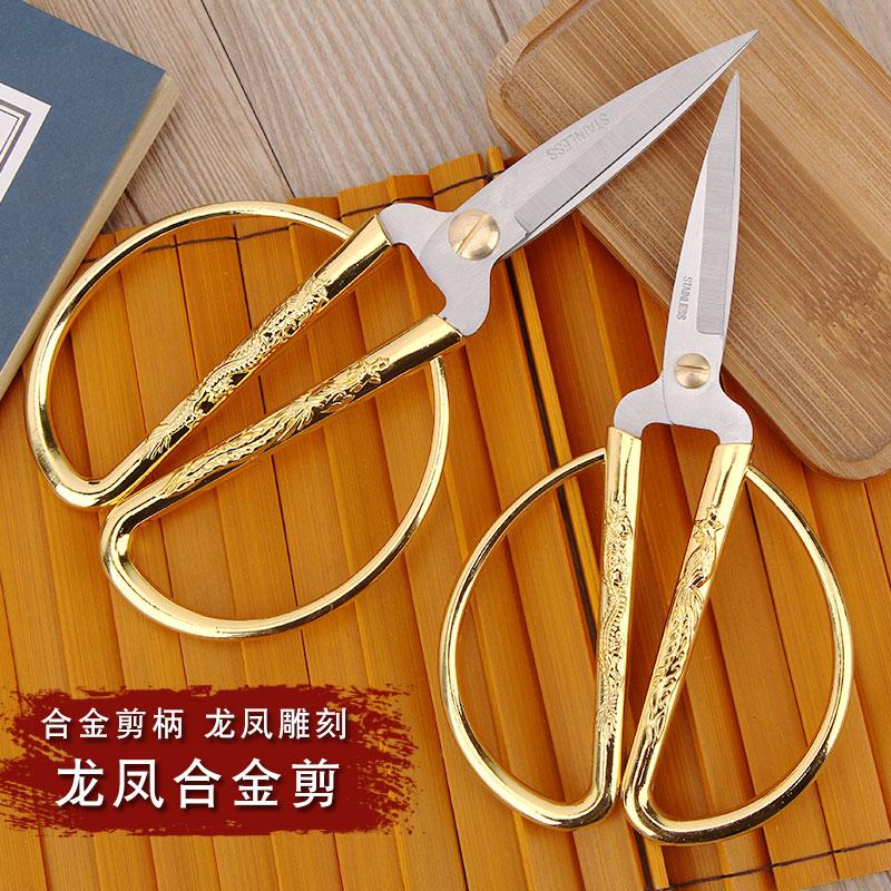 Кухонные ножницы Артикул 579065492964