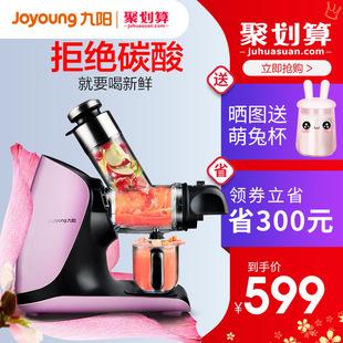 九阳榨汁机家用压水果原汁机鲜榨全自动多功能大口径汁渣分离E960品牌