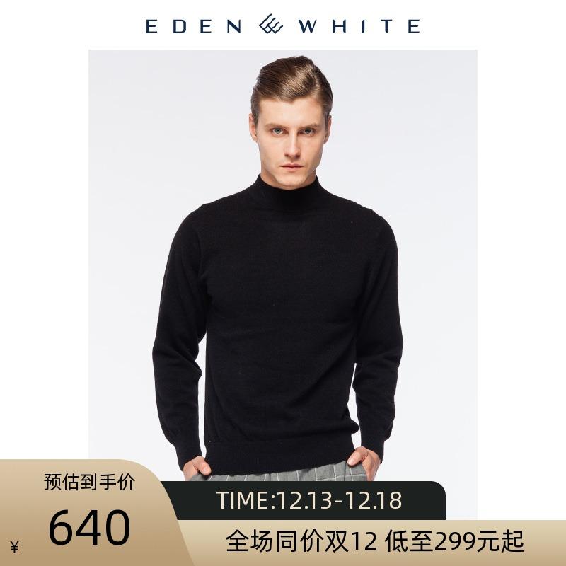 圣雪绒100%山羊绒男半高领基本款黑色针织衫欧版大码