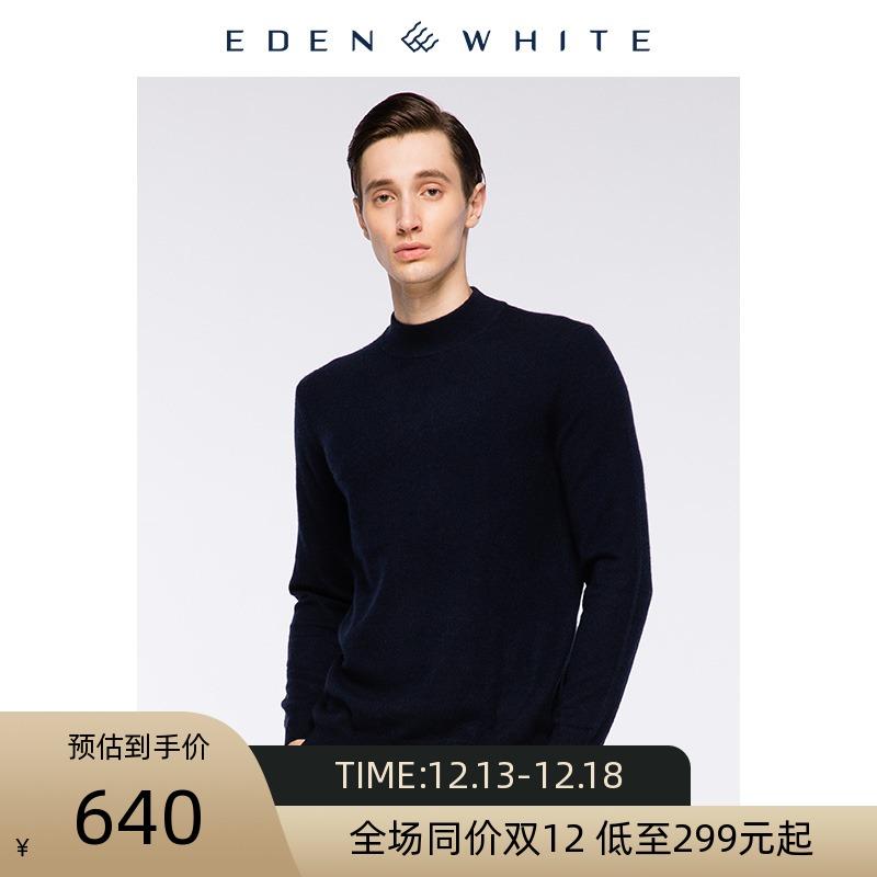 圣雪绒秋冬新品100%山羊绒男半高领纯色修身休闲套头针织衫