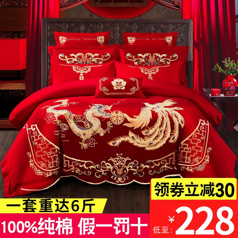 婚庆四件套纯棉刺绣喜被婚房被套质量怎么样