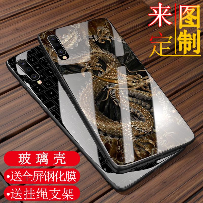 三星Galaxy A70手机壳A70玻璃A7050保护套个性照来图定制送钢化膜10月28日最新优惠