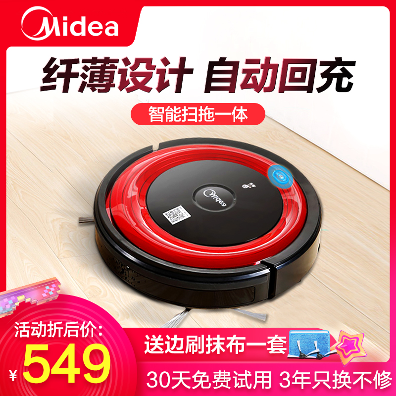 Midea sweeping robot household automatic floor sweeping machine intelligent ultra thin vacuum cleaner r1-l083b