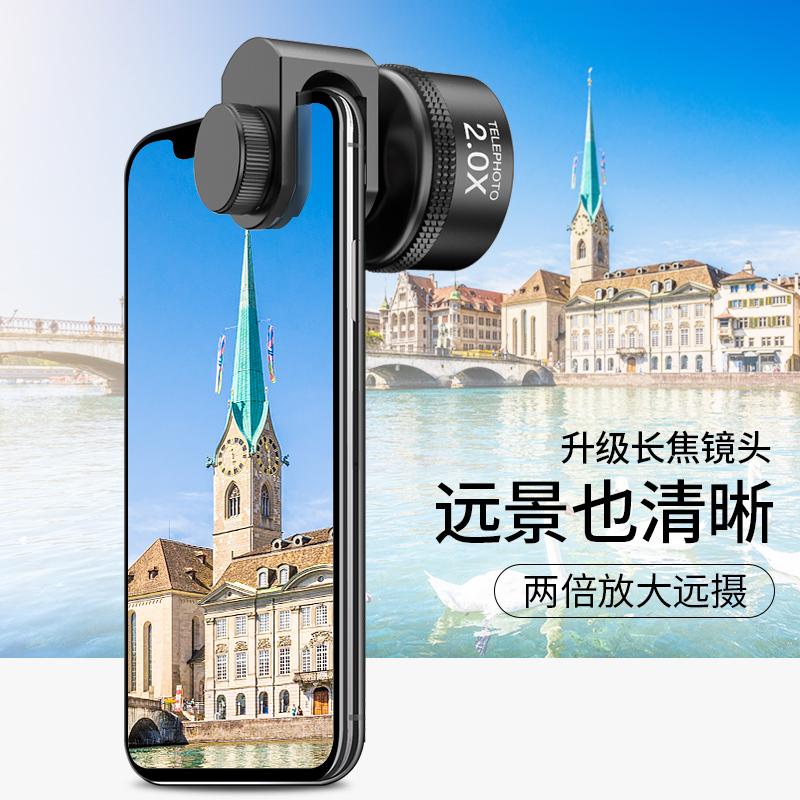 四合一手机镜头超广角通用专业单反华为vivo拍照摄影外置高清摄像头长焦微距鱼眼三合一套装苹果oppo自拍神器