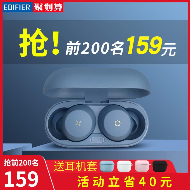 漫步者品牌MiniBuds�有睦堆蓝�机双耳真无线入耳式运动跑步隐形迷你小型超长待机续航男女生苹果通用TWS