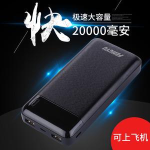 充电宝20000毫安超薄便携迷你小巧大容量适用于苹果vivo华为oppo小米手机专用移动电源100000超大量