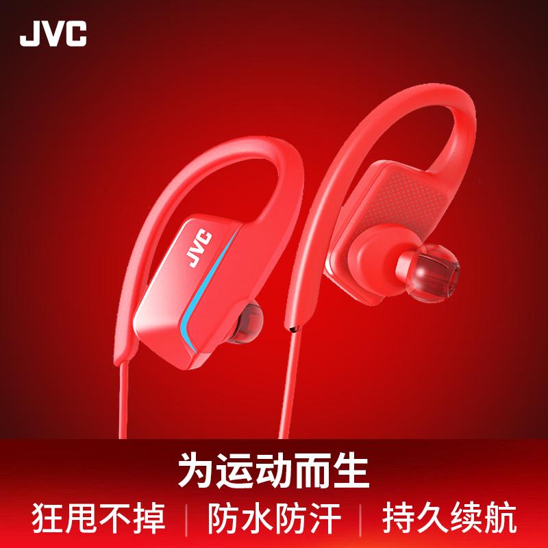 JVC/杰伟世 HA-EC600BT蓝牙耳机双耳超小迷你运动微型入耳塞挂耳式隐形跑步苹果耳机耳挂双入耳式无线防水