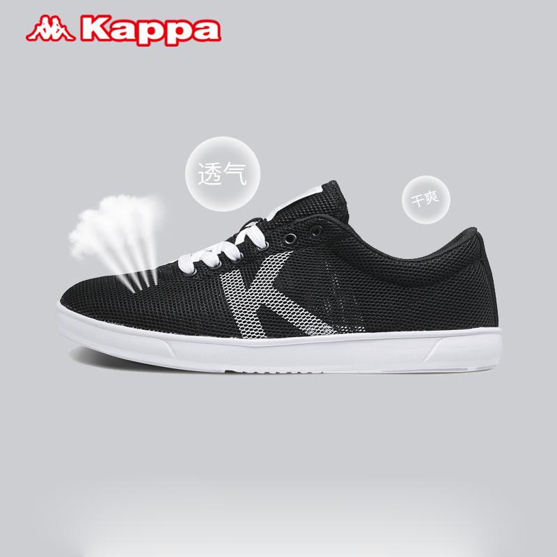 Kappa卡帕背靠背男女款春夏休闲网面板鞋透气低帮运动鞋K0815CC05