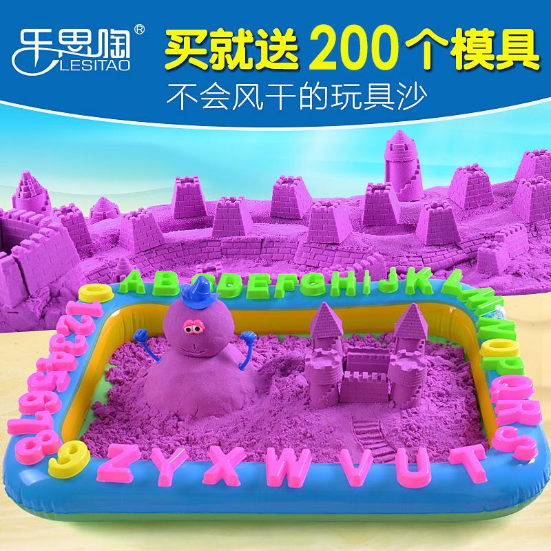 10斤儿童太空玩具沙套装安全无毒男女孩玩具魔力沙子散沙彩泥粘土