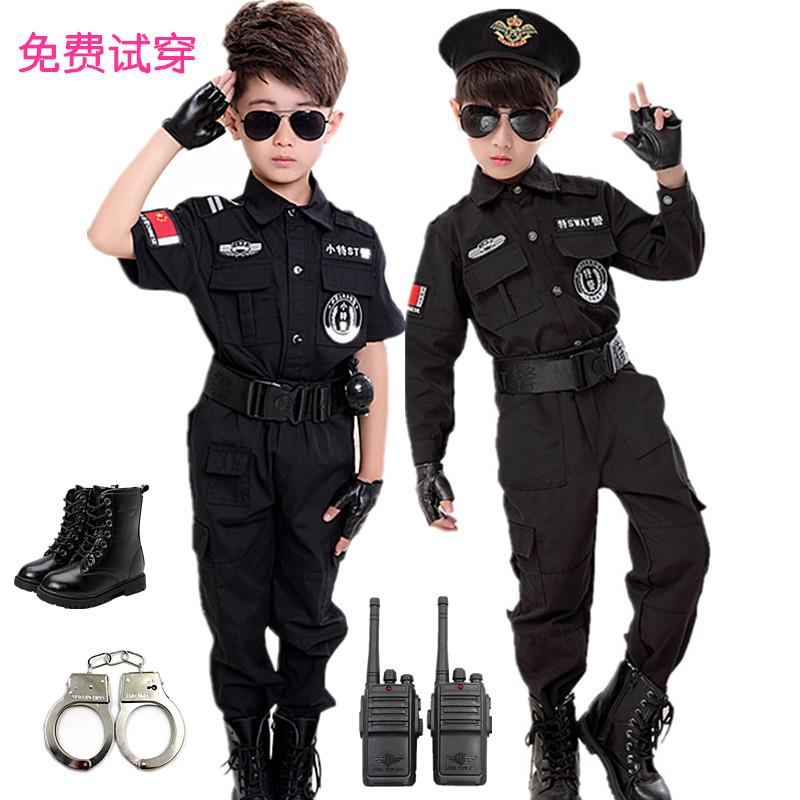Военная униформа разных стран мира Артикул 609547555916