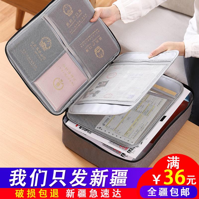 证件收纳包盒家用家庭多层大容量多功能箱档案文件护照卡包整理袋