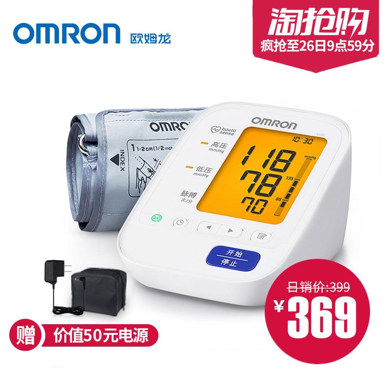 Ом дракон электронный сфигмоманометр U30 на рука стиль домой умный автоматический измерение кровяное давление инструмент
