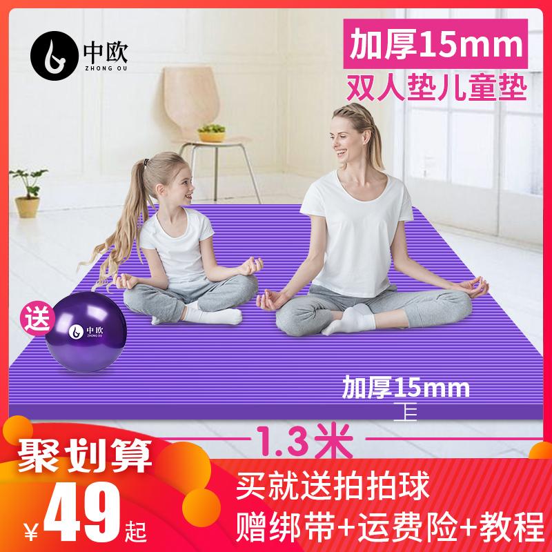 一体式运动内衣女背心式防震跑步聚拢定型健身瑜伽美背文胸外穿
