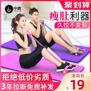 脚蹬拉力神器减肥瘦肚子仰卧起坐绳