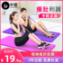 Pedal pull artifact weight loss thin belly sit-ups aid female fitness yoga equipment home abdominal curling rope