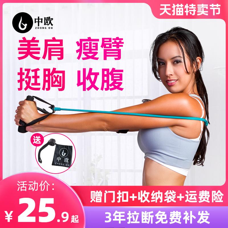 弹力绳健身瑜伽运动女拉力绳带家用多功能普拉提器材拉伸带弹力带