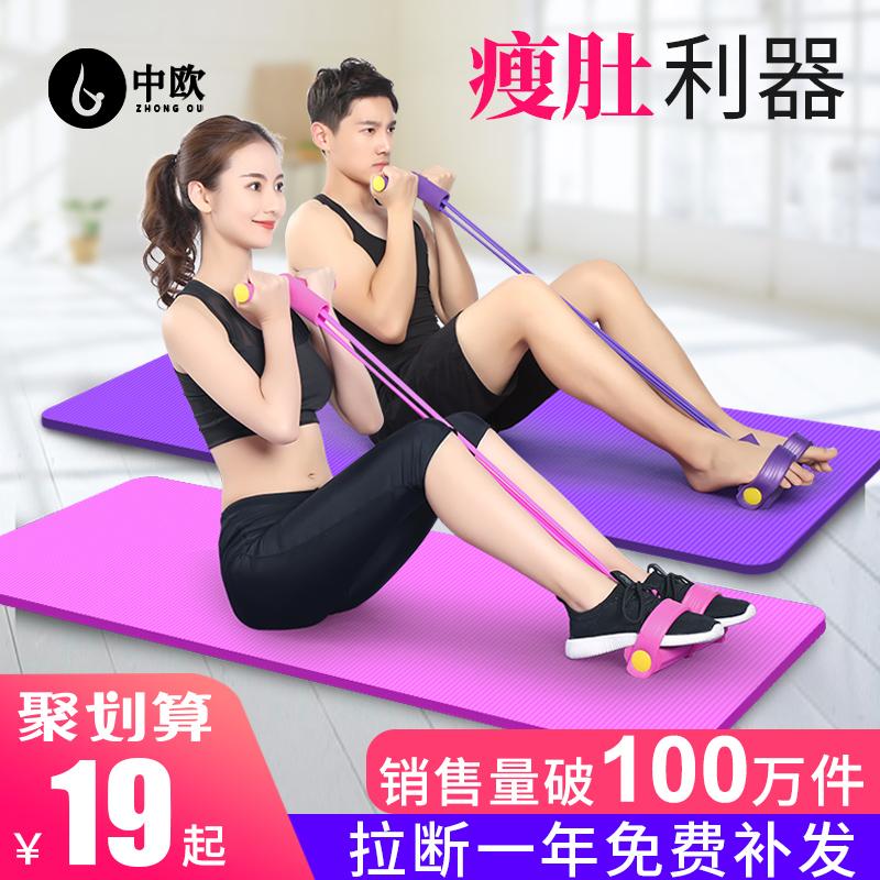 脚蹬卷腹拉力神器减肥瘦肚子仰卧起坐辅助健身瑜伽器材家用弹力绳
